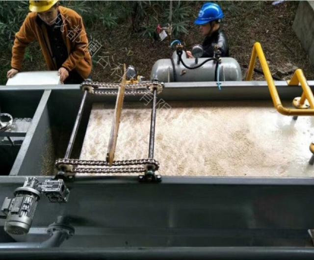 造纸废水处理工程