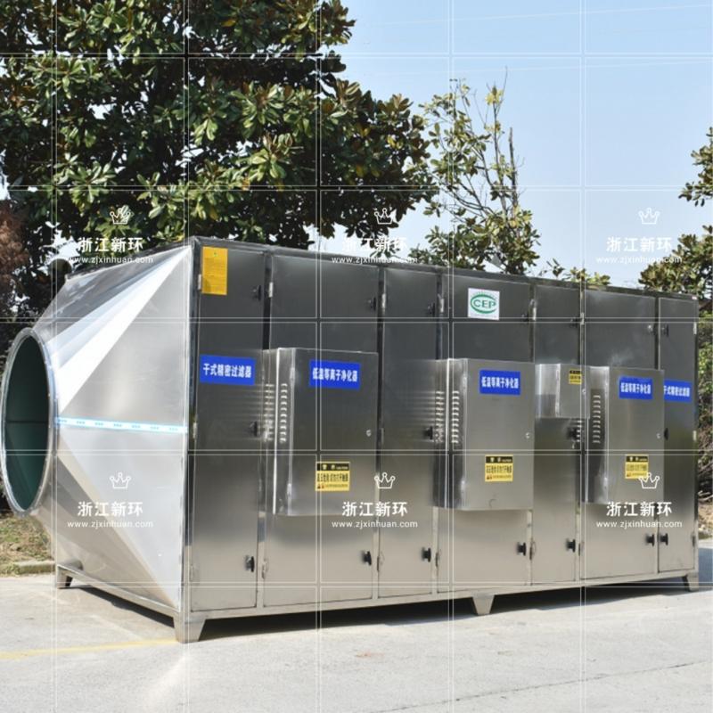 杭州低温等离子设备