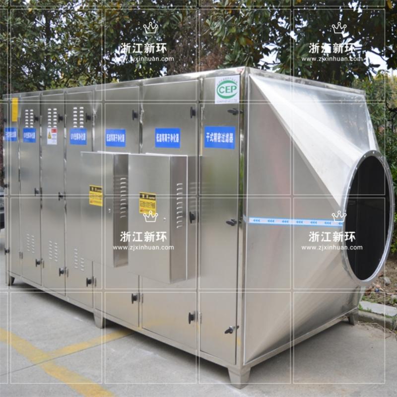 杭州UV光解低温等离子净化一体机